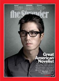 tao-lin-jeune-auteur-americain.jpg