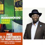 verre-casse-mabanckou-analyse-critique-citations